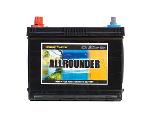 ALLROUNDER-MRV48-525CCA-60AH-17390.png?r=1498130242